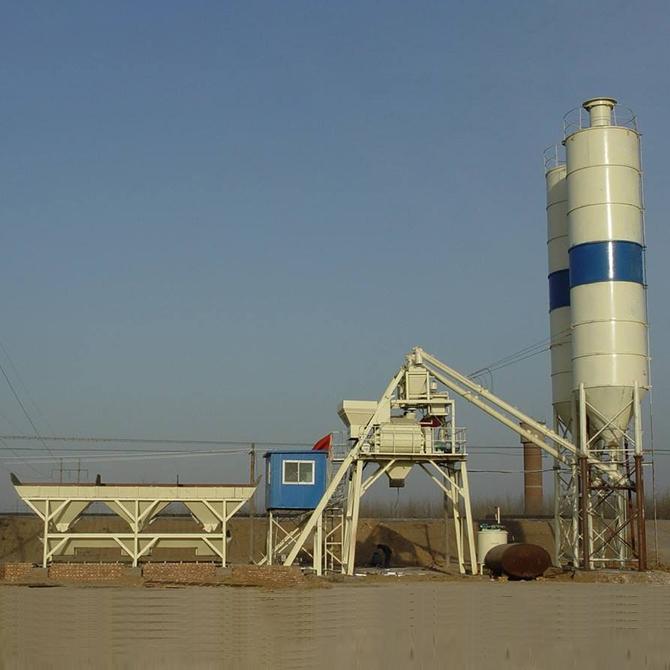 HZS35/2HZS35 Concrete Mixing Plant