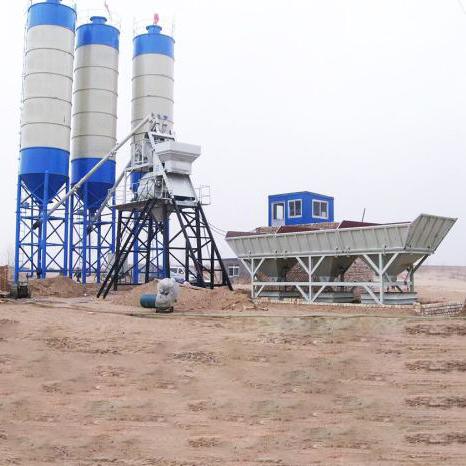 HZS75/2HZS75 Concrete Mixing Plant
