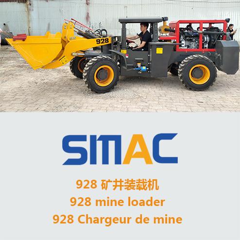 928 mine loader