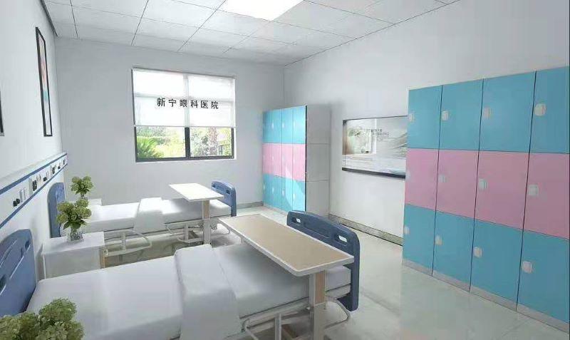 hospital locker