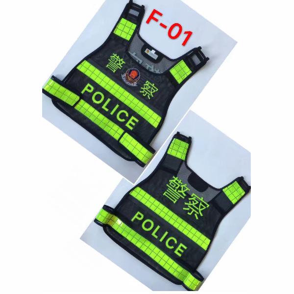 Reflective vest(F01)