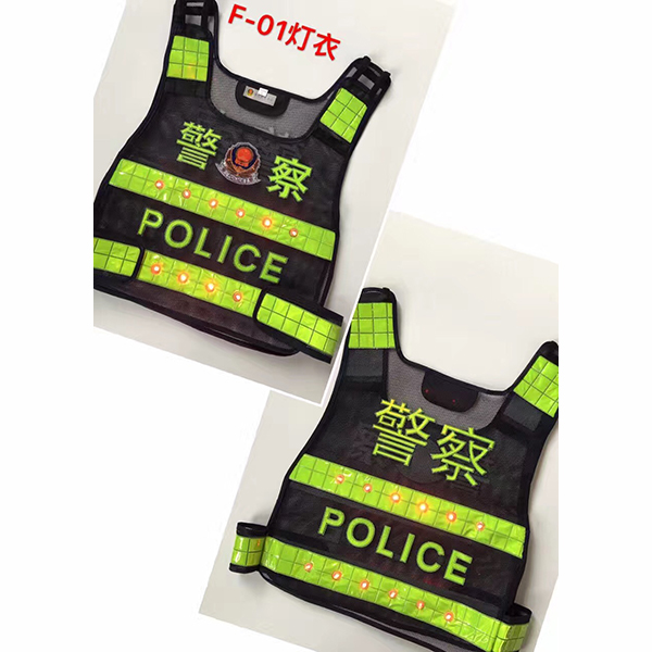 Reflective vest(F-01, with lamp)