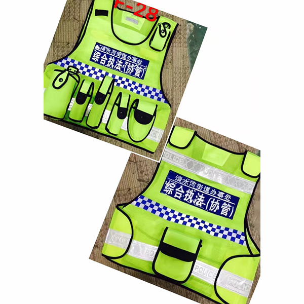 Reflective vest(F-28)- buying leads